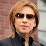 YOSHIKI、今年も寄付を宣言 サラっと報告にファン称賛 「カッコよすぎ」