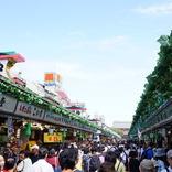 【12月27日は何の日…!?】日本最古の商店街「浅草仲見世」が開業した日!!