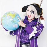 天才テリー伊藤対談「ゴー☆ジャス」(4)宇宙海賊は本当にいい設定だと思う