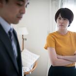 メンタルが弱った夫をケアできない妻は「冷たい」のか?