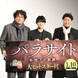吉沢亮、イケメンの自覚は「小学校5年」と即答