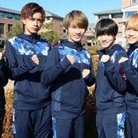 なにわ男子『関西駅伝No.1決定戦』で初優勝狙うが…「マジ遅かったです」