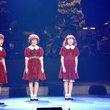 『アニー』クリスマスコンサート2019 レポート~2018アニーズが卒業!