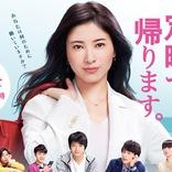 """2位は「わた定」吉高由里子。今年の""""共感したドラマヒロイン""""ランキング"""
