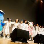 GANG PARADE、サンリオピューロランド2DAYSが大盛況にて終了!全国ツアーファイナルの中野サンプラザ公演をBlu-ray化!