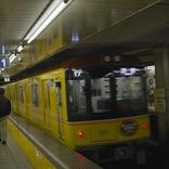 【12月30日は何の日…!?】上野~浅草に日本初の地下鉄が開通!「地下鉄記念日」!!