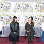TVアニメ『映像研には手を出すな!』記者試写会レポート&第1話場面カット到着!