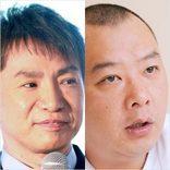 """2019年""""共演NG""""発覚(3)よゐこ濱口が嫌ったTKO木下の「事件」"""