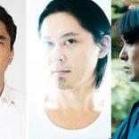 石野卓球、KEN ISHII、砂原良徳など、日本のテクノシーンの頂点に立つレジェンドが「TECHNO INVADERS」に登場