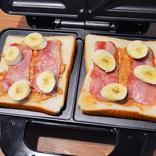 全身に鳥肌が立つウマさ! ベーコン+バナナ+ピーナッツバターで作る「エルビスサンド」はホットサンドの王様!