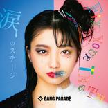 GANG PARADE、ダブルA面&配信限定シングルが発売決定 ヒャダイン×松隈ケンタの強力タッグ