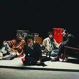King Gnu、欅坂46、あいみょん、金爆、スカパラ、ビッケブランカ、BiSHらの新年コメントを配信
