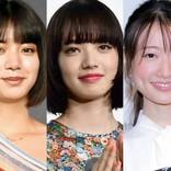 小松菜奈、池田エライザ、松本まりかも! 美しさに磨きがかかる2020年の年女