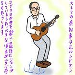 「埼玉政財界人チャリティ歌謡祭」がやたらネット民にウケる理由|辛酸なめ子
