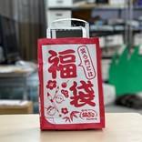 【2020年福袋特集】『銀だこ』の福袋(1000円)が去年より更にお得になってた!!