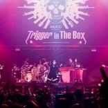 MUCC、シド、HYDEら出演の『Trigger In The Box』 年末恒例、8時間に及ぶバラエティー豊かなイベントが開催