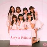 渡辺美優紀プロデュースによるガールズユニット「Ange et Folletta」 羽ばたく