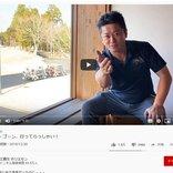 堀江貴文さん「1月に会う予定だったのに…」国外逃亡のカルロス・ゴーン被告に動画でメッセージを送る