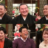 田中圭、『さんまのまんま』初登場 さんま「男前だけどスケベそう」