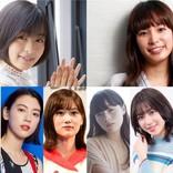 本命・森七菜&関水渚、子役出身&女子アナも…2020年大ブレイクが期待される女優