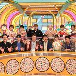 『モニタリング』吉沢亮らが晴れ着姿で抱腹絶倒の大新年会