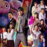 ヒーローの絆が光る!山田裕貴主演、坂本浩一監督『SEDAI WARS』制作発表レポ!
