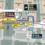 東京メトロ、新しい銀座線渋谷駅の導線を案内 旧降車ホームは供用継続