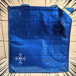 【2020年福袋特集】IKEAの「サステナブル福袋(2020円)」は学生諸君の自由研究にも使えると思います。