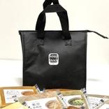 【2020年福袋特集】スープストックトーキョーの福袋(9パック入り)が値上がり…だと…? 3240円 → 3800円に