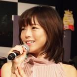釈由美子、年末年始も休みなし「母ちゃん、体張って頑張ってるよ」