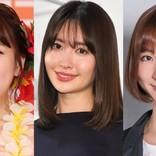 小嶋陽菜、胸元チラリ・セクシーねずみに変身 たかみな&篠田麻里子も