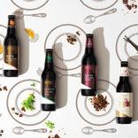 2020年の新春はチョコミント味ビールで乾杯 バレンタインギフトにもオススメ!