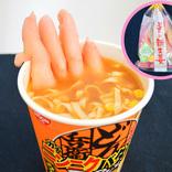 セブン限定「どん兵衛マシマシ篇 ガチニンニクバター味噌」に岩下の新生姜を大量に入れると寒い冬も乗り越えられます