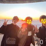 """横浜流星、""""友達と初日の出SHOT""""公開に反響「マスクしててもイケメン」「笑顔眩しすぎ」"""
