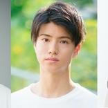 白石隼也、渡辺碧斗、河西智美の出演が決定 舞台『脳内ポイズンベリー』全キャスト発表