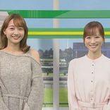 """皆藤愛子『BS11競馬中継 SATURDAY』メインMC就任、高田秋と""""UMAJOタッグ"""""""