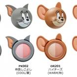 エチュードハウスから大人気キャラクター『Tom&Jerry』とのコラボレーションコスメが新登場