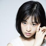 森七菜、シングル「カエルノウタ」の収録曲MVフルバージョンを3週連続で公開決定!
