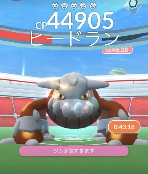 Go 伝説 ポケモン