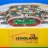 レゴランド®・ディスカバリー・センター東京に2万3千個のレゴRブロックで作られた「レゴRの新国立競技場」が登場!