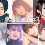 悠木碧・内田彩・伊藤美来ら所属女性声優7名が集結するコンサートが初開催