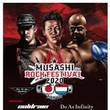 coldrain、10-FEETら出演『MUSASHI ROCK FESTIVAL2020』タイムテーブル発表