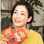 """宮沢りえ、16歳の誕生日に母がくれた""""サプライズ""""とは…?<グリコ>ポッキー新CM「何本分話そうかな 家族にありがとう」篇(15秒)+インタビュー"""