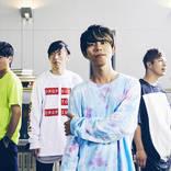 AIRFLIP、レコ発ツアー福岡&大分公演ゲストバンドを発表