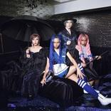 女王蜂の新曲「BL」が向井理主演ドラマ『10の秘密』OP主題歌に決定!新アー写も公開。