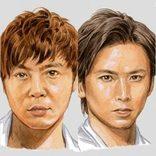 「関ジャム」より…KinKi Kids「堂本兄弟」レギュラー化が熱望されるワケ