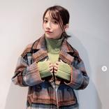 後藤真希、今年初のコートコーデSHOT公開に「超美しい!」「めっちゃおしゃれ」の声