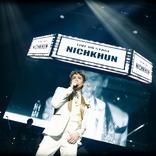 """2PMニックンの""""Story""""が詰まったソロコンサート、最終日オフィシャルレポート到着"""