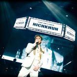 2PMニックン、熱狂に包まれたソロコンサートが完結 ファンからのサプライズも