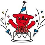 チーバくんが13回目の誕生日! 1月11日に千葉市でパーティーを開催
